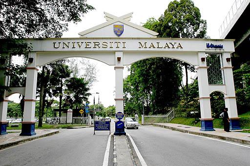 2019年春学期赴马来西亚马来亚大学交流项目